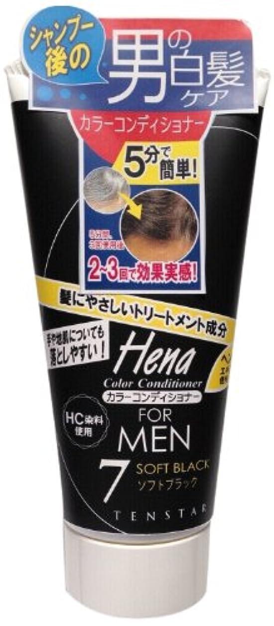 建物宴会パニックテンスター カラーコンディショナー for MEN ソフトブラック 178g