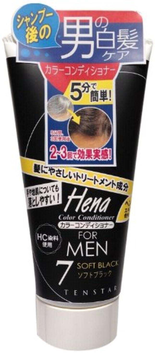 子犬巨人オーナーテンスター カラーコンディショナー for MEN ソフトブラック 178g