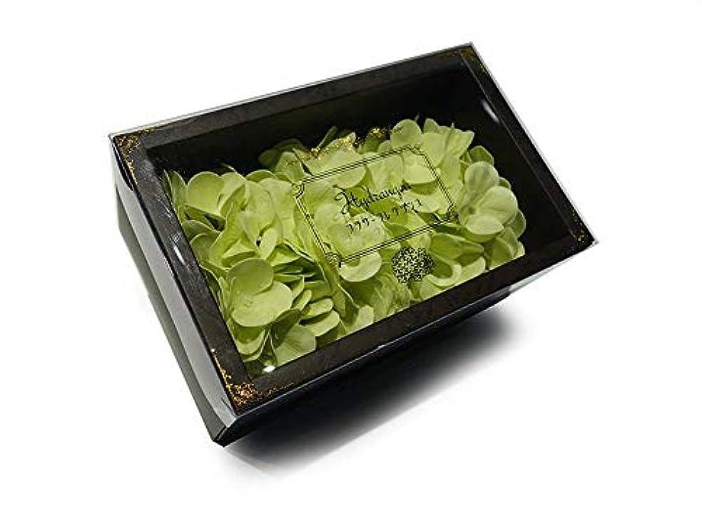 恥ずかしい動かない祝福花のカタチの入浴剤 アジサイ バスフレグランス フラワーフレグランス バスフラワー (ライトグリーン)