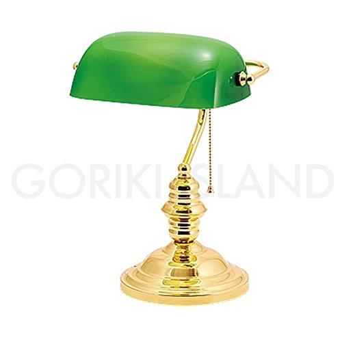 RoomClip商品情報 - バンカーズライト 3 グリーン 緑のランプシェードが特徴・超人気のスタンド型インテリアライト