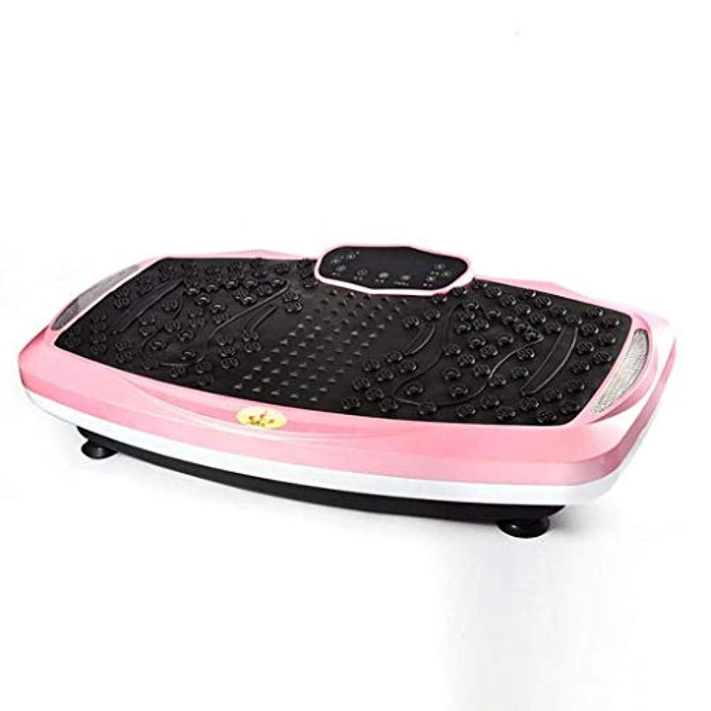立法簡単に起こる家庭用減量装置、フィットネス振動トレーナー、Bluetooth音楽スピーカーを装備、全身振動マッサージボード、ユニセックス、余分な脂肪を減らす (Color : Rose pink)