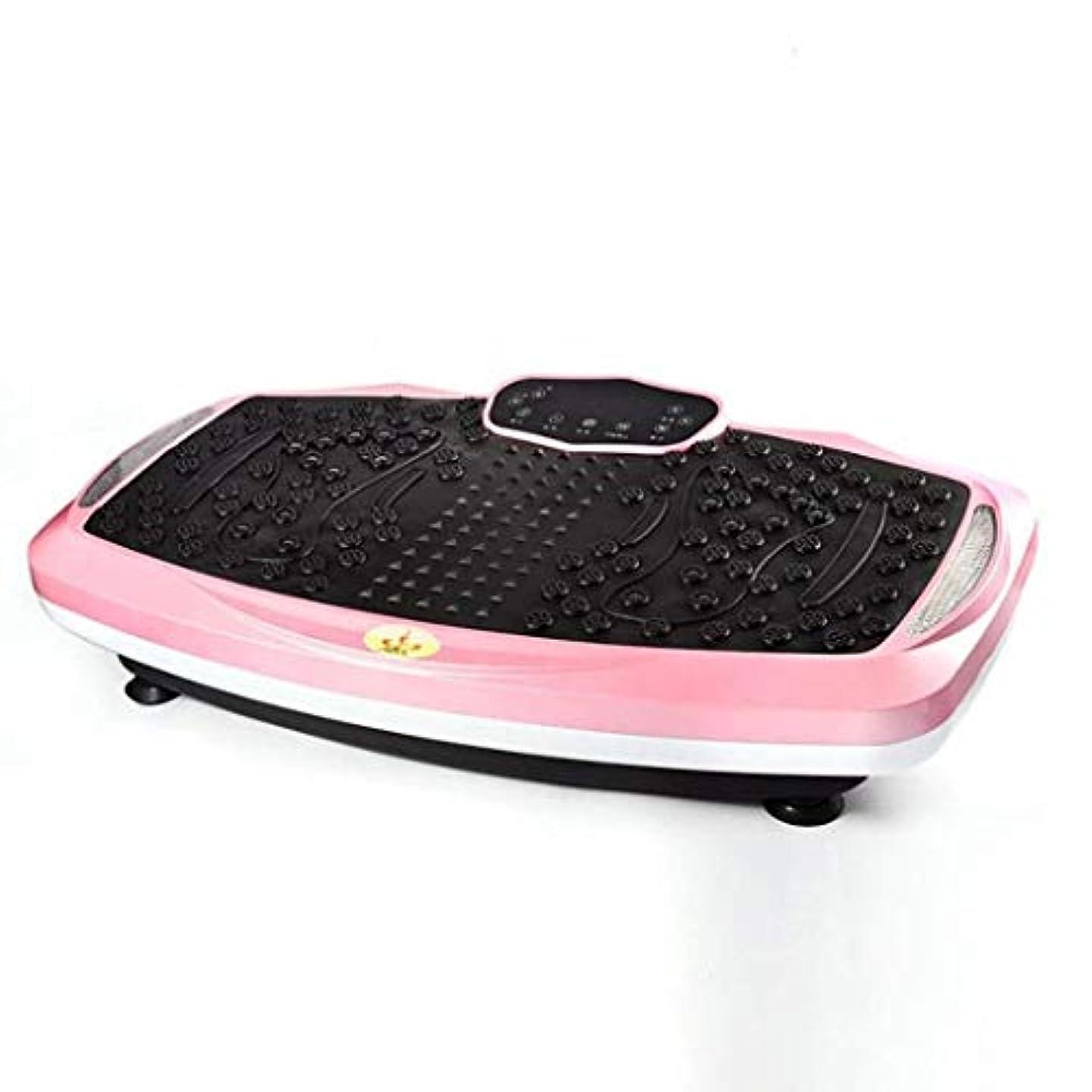 心配する純度電気技師家庭用減量装置、フィットネス振動トレーナー、Bluetooth音楽スピーカーを装備、全身振動マッサージボード、ユニセックス、余分な脂肪を減らす (Color : Rose pink)