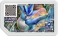 ポケモンガオーレ/UL3-058 フリーザー【グレード5】