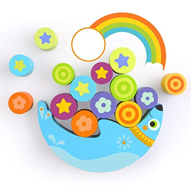 信号練習した頬子供3-12歳のアシカトップボールバランスビルディングブロック子供のおもちゃ 知育玩具学習玩具建物の想像力と創造性成長のビルディングブロック (Color : Multi-colored, Size : One size)