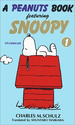 A peanuts book featuring Snoopy (1)の詳細を見る