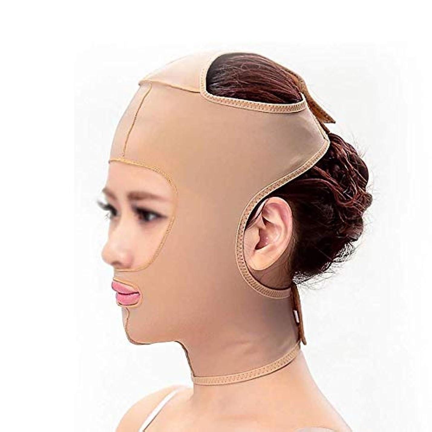 節約深さ特徴づけるHEMFV フェイシャル?シェーピング、繊細な顔のシンフェイススキンケアベルト状と顔Thiningバンドマスク二重あごフェイスを削減持ち上げ (Size : L)