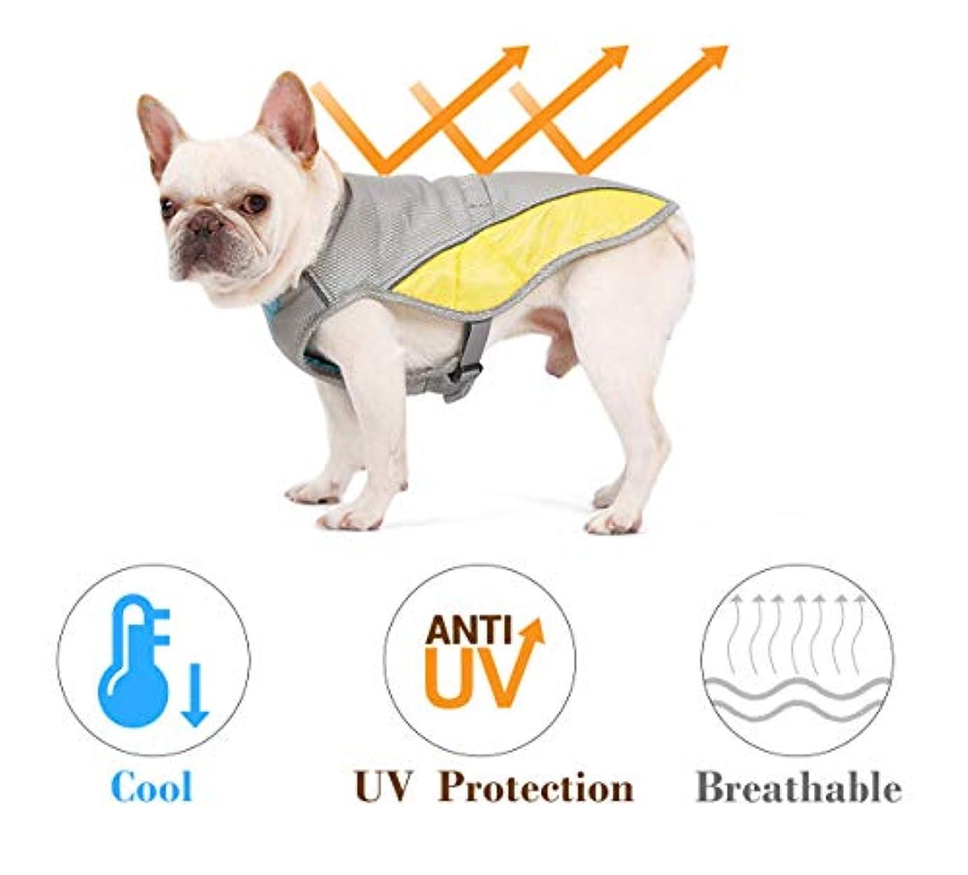 バッテリー合意ほのかRantow 犬用冷却ベストハーネス 屋外子犬クーラージャケット 反射安全サンプルーフペット狩猟コート、小型中型大型犬に最適 (M(Chest 50-62cm))