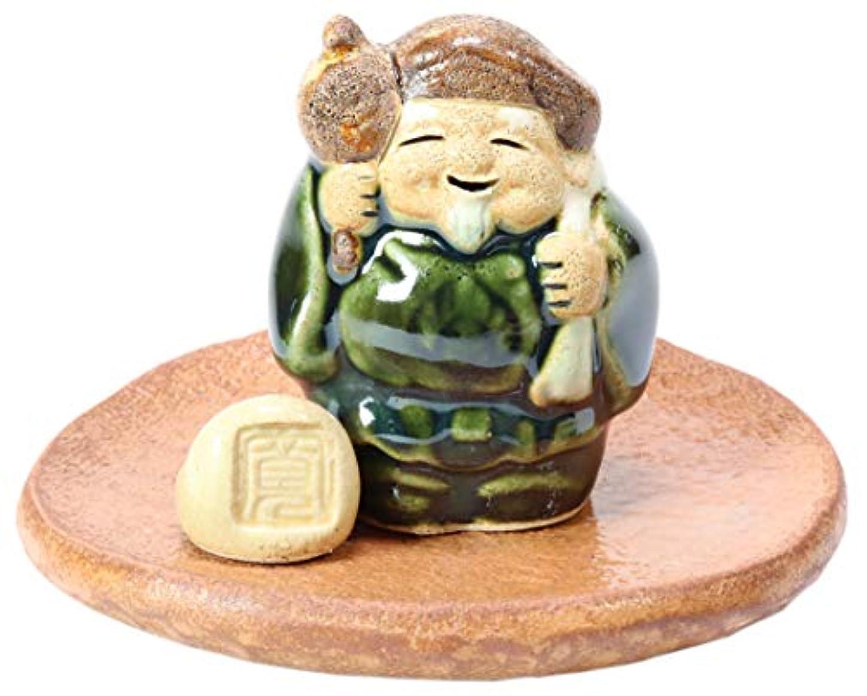 目覚める容量小麦粉香皿 七福神 香皿 大黒天 [R9.5xH7cm] HANDMADE プレゼント ギフト 和食器 かわいい インテリア