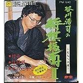 ファミコンディスクシステム 谷川浩司の将棋指南2