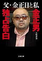 五味洋治 (著)(88)新品: ¥ 749