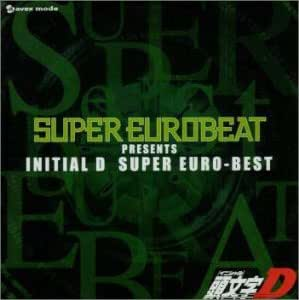 SUPER EUROBEAT presents 頭文字D SUPER EURO-BEST