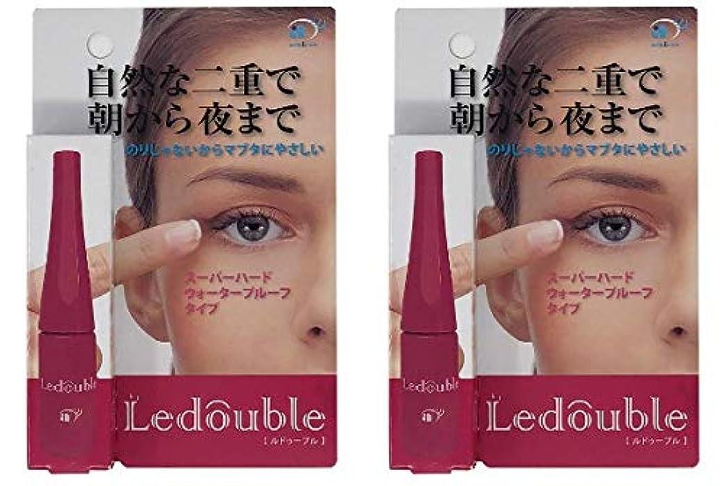 模倣報いる侵入Ledouble [ルドゥーブル] 二重まぶた化粧品 (4mL)×2個セット
