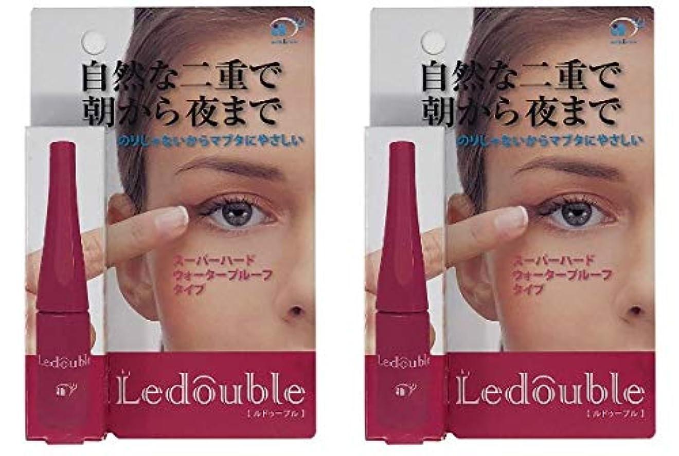 委託サリー容疑者Ledouble [ルドゥーブル] 二重まぶた化粧品 (4mL)×2個セット