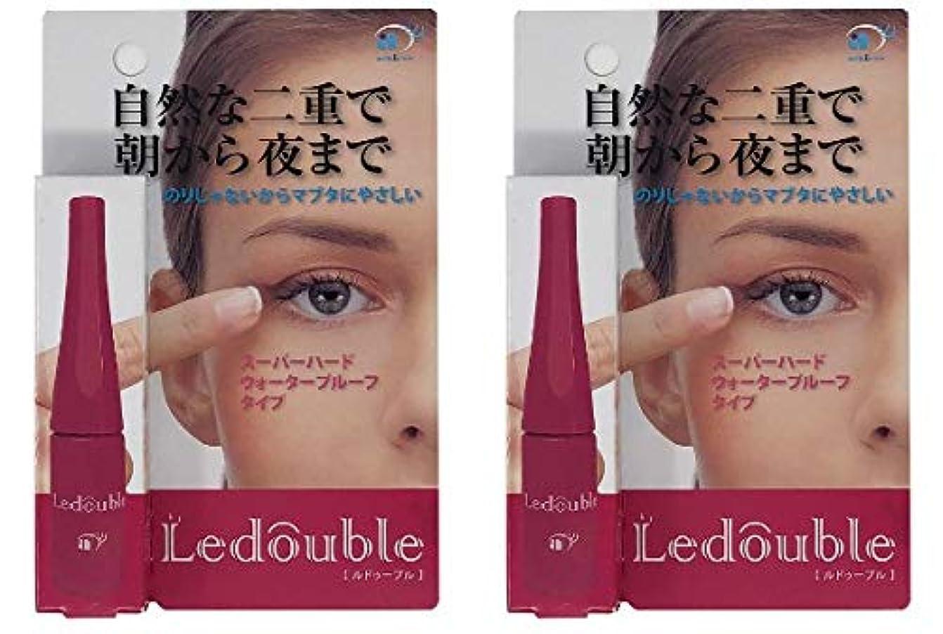 切り下げアジア氷Ledouble [ルドゥーブル] 二重まぶた化粧品 (4mL)×2個セット