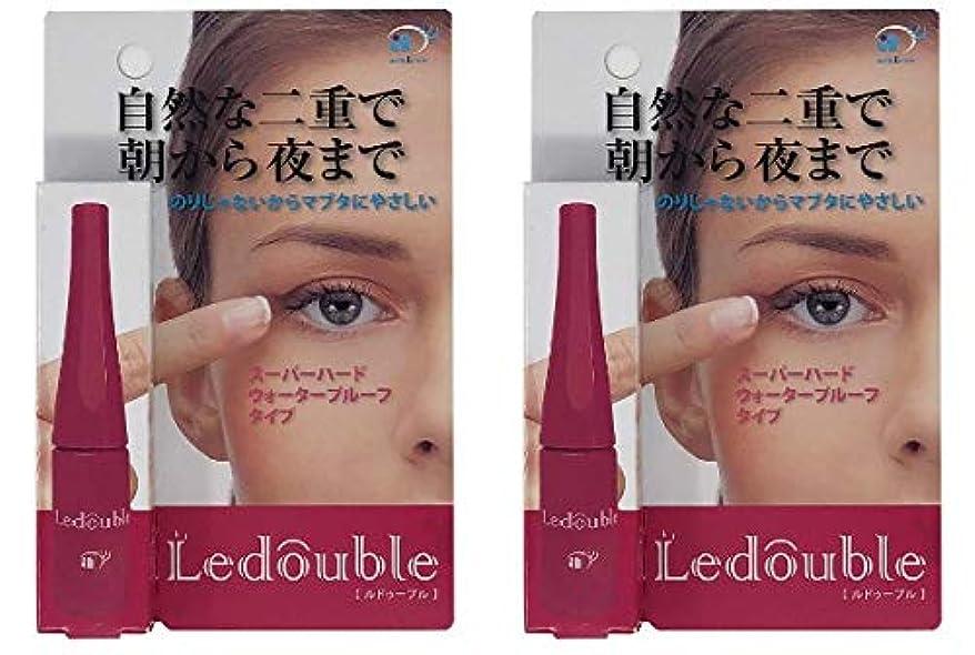 水没リーチ栄養Ledouble [ルドゥーブル] 二重まぶた化粧品 (4mL)×2個セット