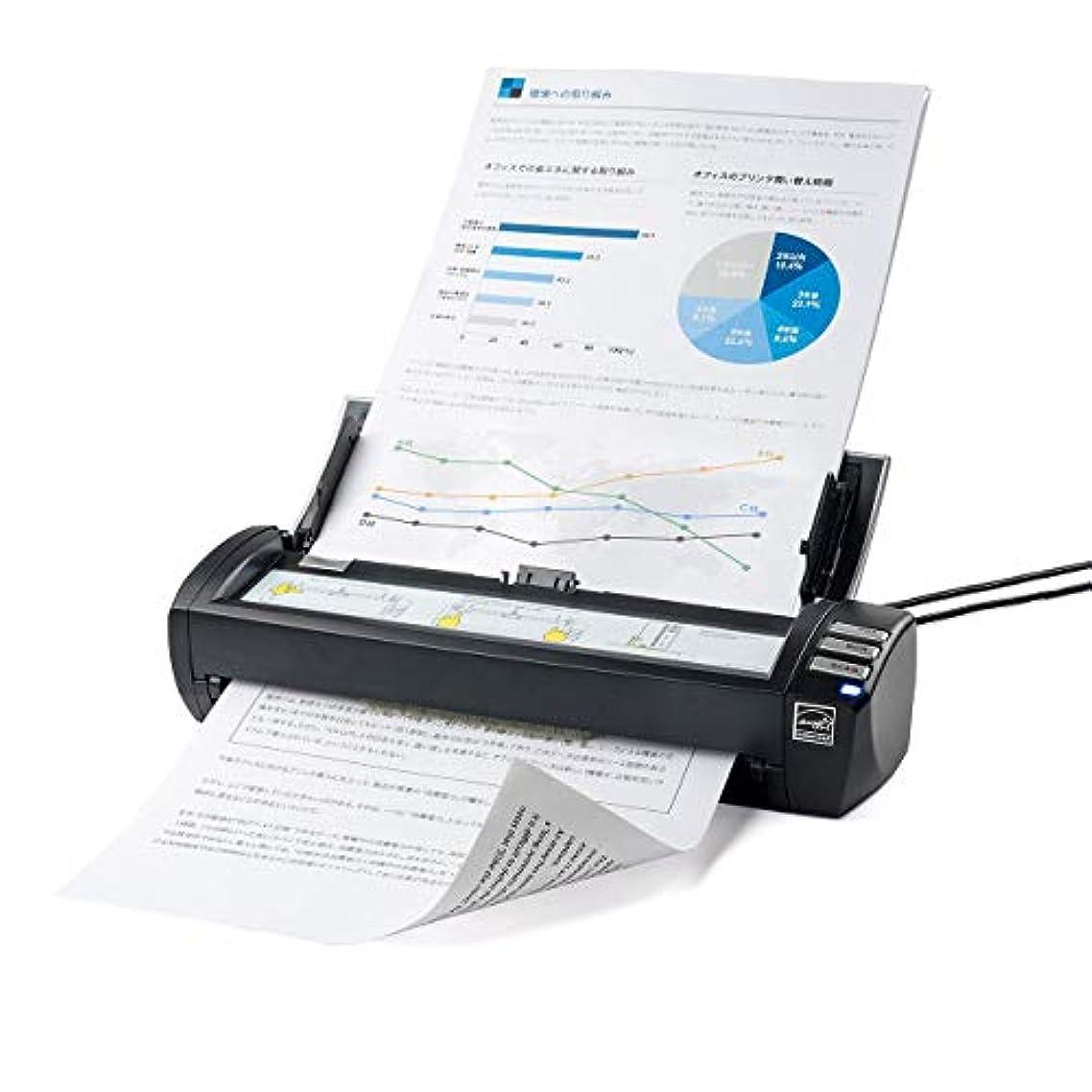 認可ガイドライン有限イーサプライ 両面スキャナー A4/20枚給紙 名刺/6枚給紙 自炊 カード対応 連続スキャン ドキュメントスキャナ EZ4-SCN050