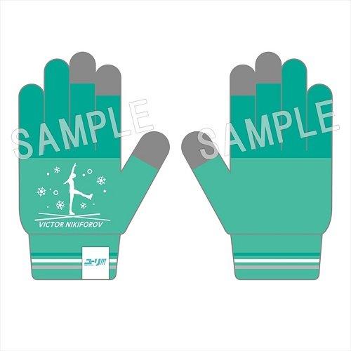 ユーリ!!! on ICE ヴィクトル・ニキフォロフ スマホ手袋の詳細を見る