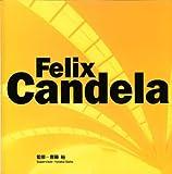 Felix Candela―フェリックス・キャンデラの世界