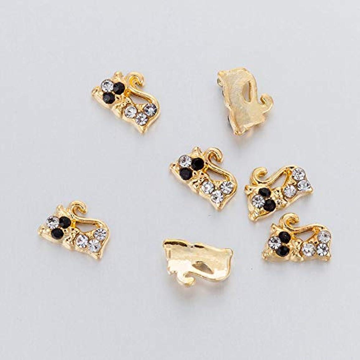 類人猿時制真珠のような10 PCS /袋3Dネイルグラマーネイルデコレーションステッカーラインストーンキャットタイプの装飾スパークリングラインストーンのためにマニキュアの装飾