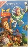 トイ・ストーリー【日本語吹替版】 [VHS]()