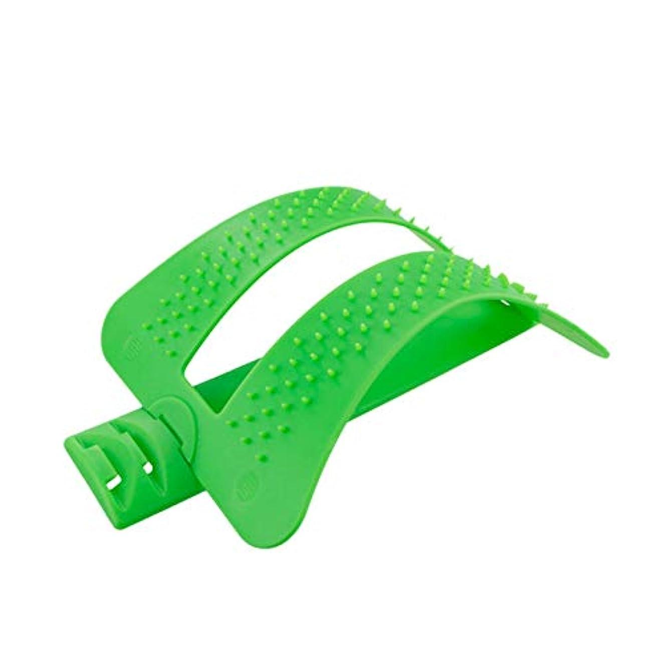 ショート強風災害ACAMPTAR 背中のマッサージストレッチング装置 背中のマッサージ 指圧ストレッチャーフィットネス機器 ストレッチリラックス メイトストレッチャー腰椎サポート 脊椎の痛みを和らげるカイロプラクティック(グリーン)