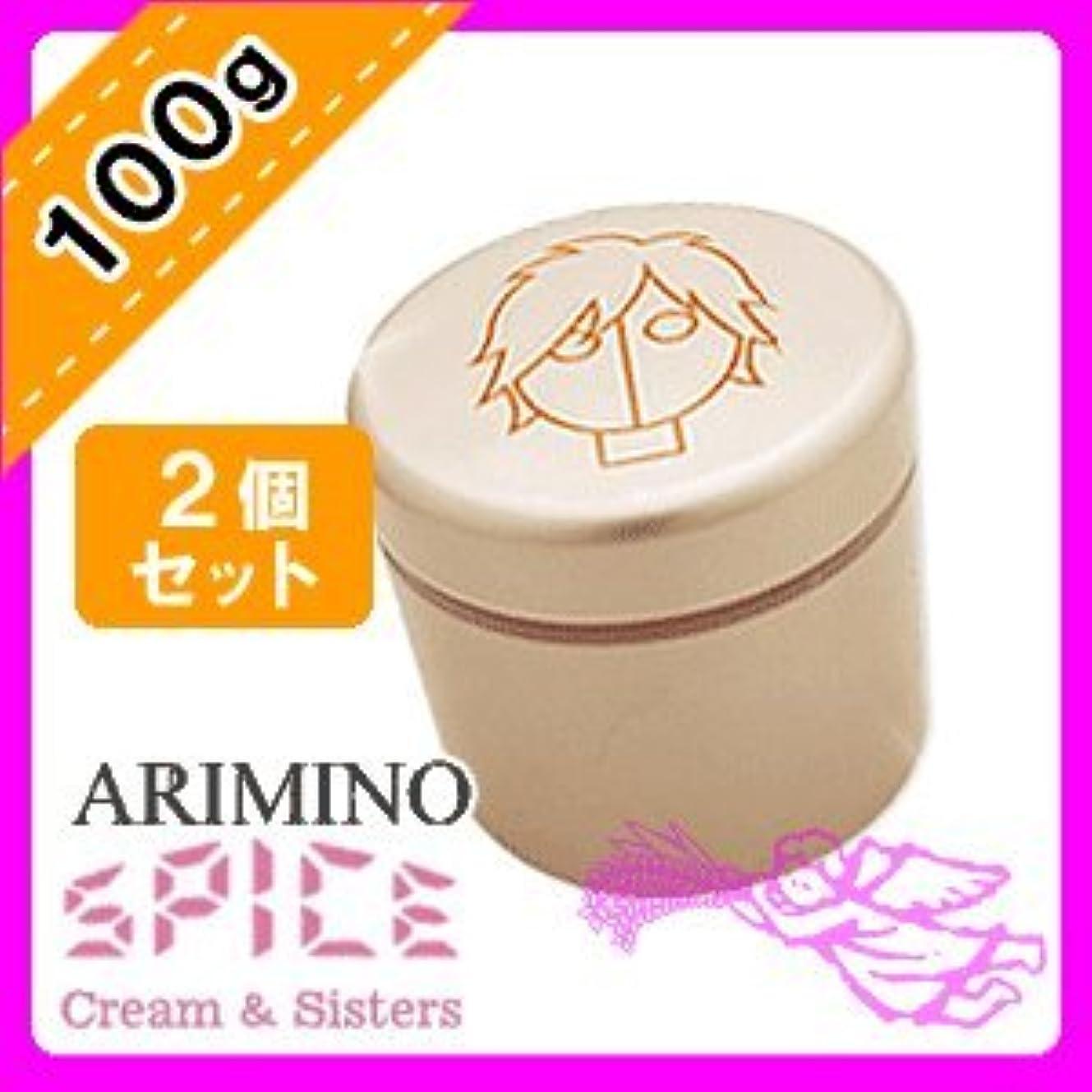 バースト咲くマイルドアリミノ スパイスネオ ライトハードワックス 100g ×2個 セット arimino SPICE
