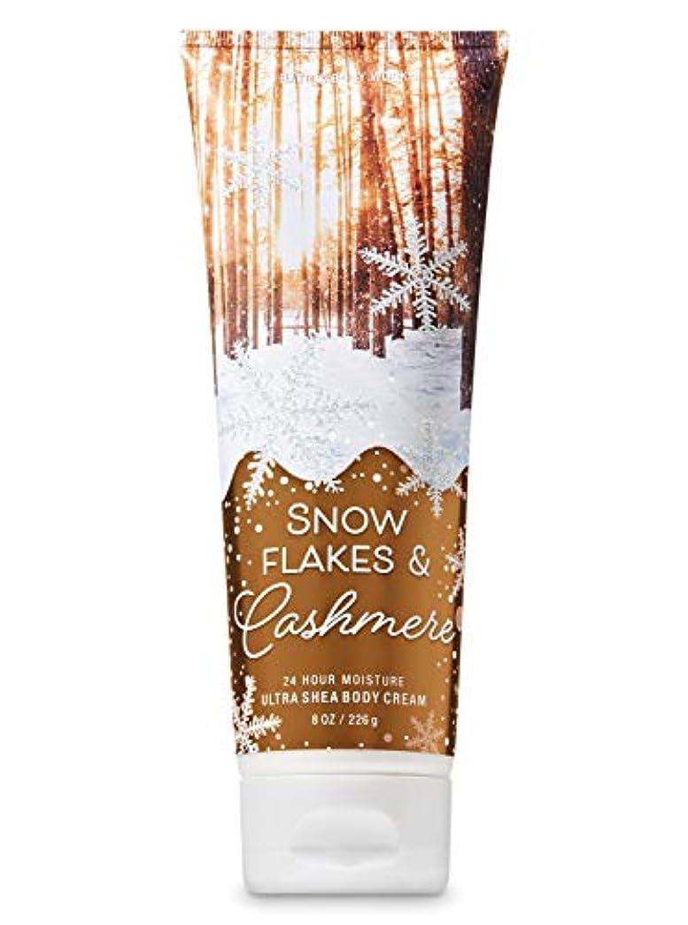 虚偽シャー生まれ【Bath&Body Works/バス&ボディワークス】 ボディクリーム スノーフレーク&カシミア Ultra Shea Body Cream Snowflakes & Cashmere 8 oz / 226 g [並行輸入品]