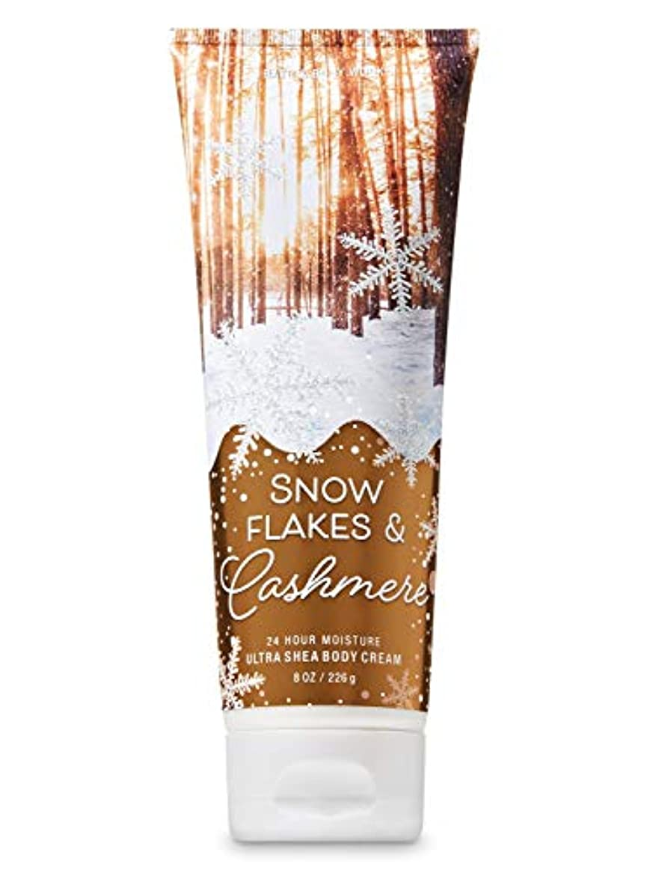 マラドロイト泥棒異議【Bath&Body Works/バス&ボディワークス】 ボディクリーム スノーフレーク&カシミア Ultra Shea Body Cream Snowflakes & Cashmere 8 oz / 226 g [並行輸入品]