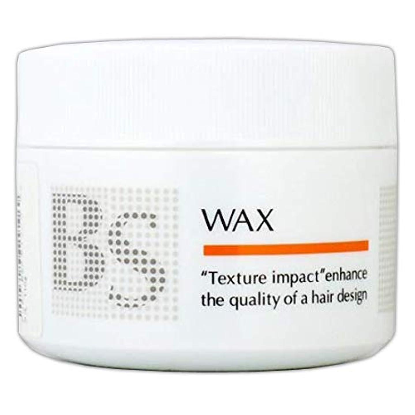 侵入適応する甘美な【X5個セット】 アリミノ BS STYLING WAX 110g