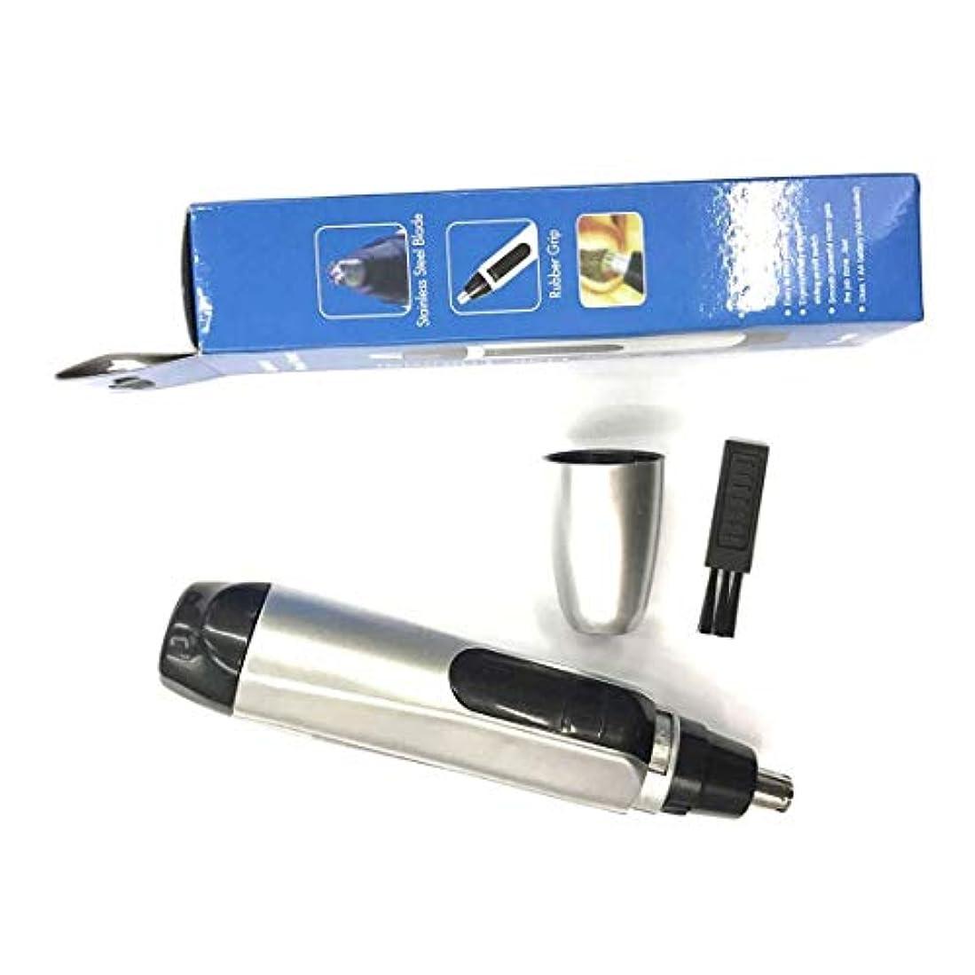 溶ける摂氏度良いノーズヘアトリマーノーズイヤーフェイスリムービングシェービングヘアトリマー電気シェーバー-Rustle666