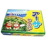 南風堂 沖縄アーサせんべい(3枚×12袋)1箱