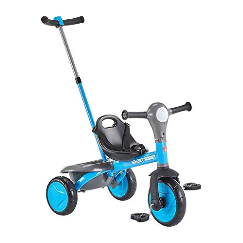 三輪車は、三輪車を押すことができます赤/青 ( Color : 1 )