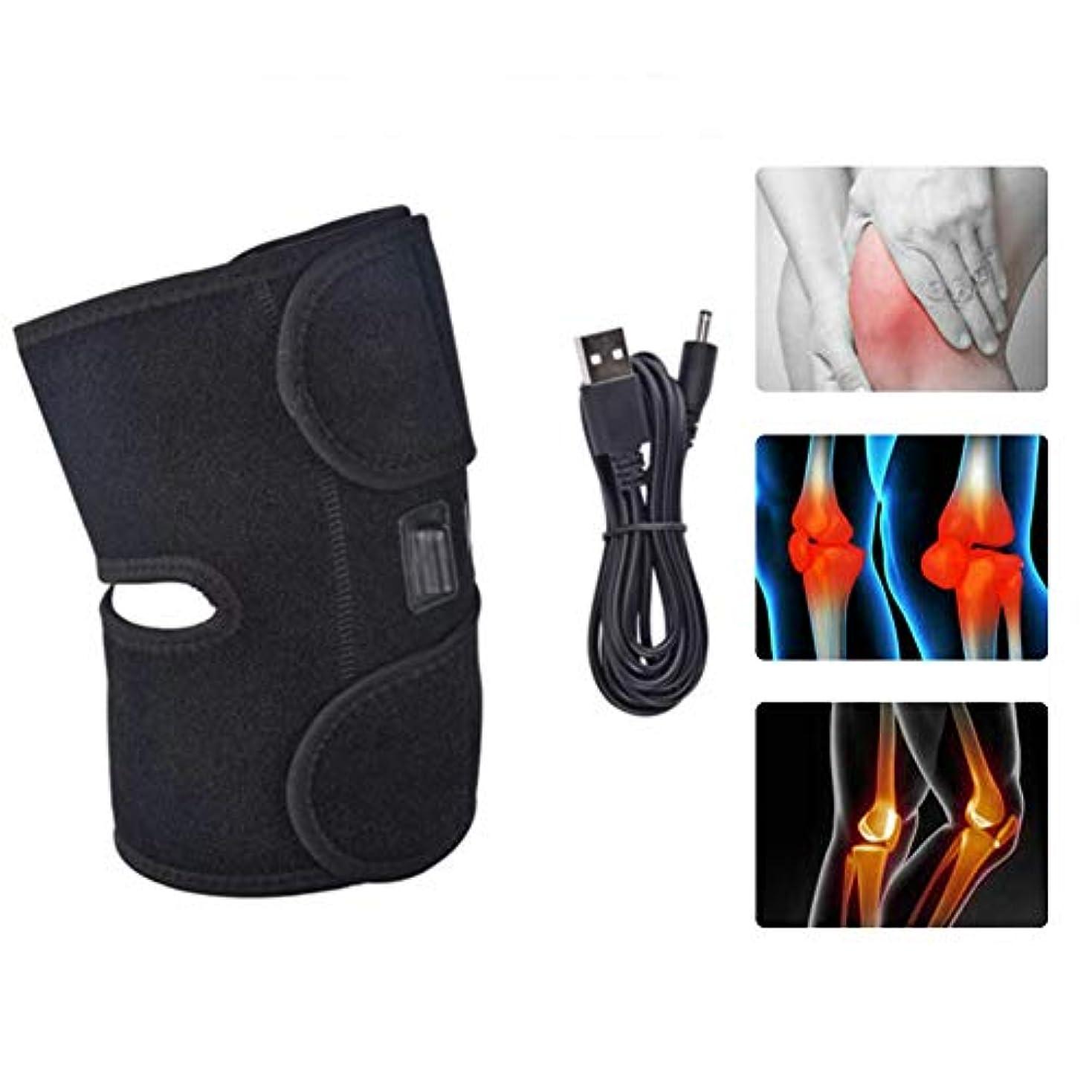 擬人エキスパートアコード電気加熱膝ブレースサポート - 膝温ラップラップパッド - 療法ホット圧縮3ファイル温度で膝の傷害,2pcs