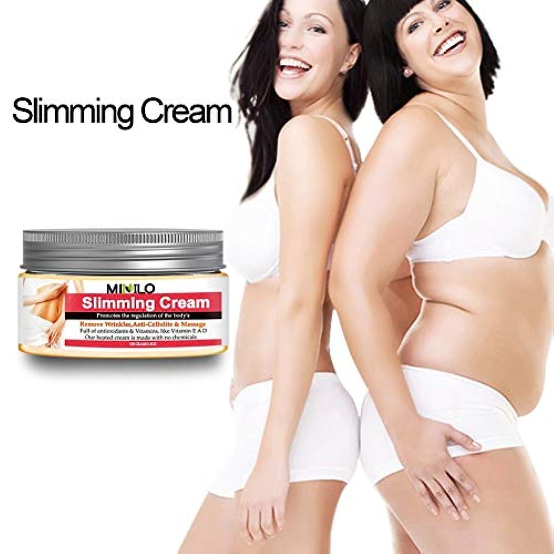 花輪花束スリップKISSION スリミングクリーム 脂肪燃焼 肌に栄養を与える ストーブパイプ 細い腕 ボディファーミングクリーム 減量クリーム ウエストボディクリーム