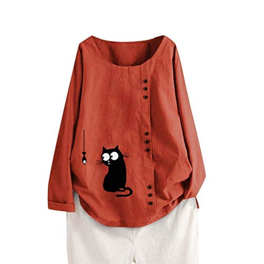 サワー批判的左Aguleaph レディース Tシャツ おおきいサイズ 長袖 コットンとリネン 花柄 トップス 学生 洋服 お出かけ ワイシャツ 流行り ブラウス 快適な 軽い 柔らかい かっこいい カジュアル シンプル オシャレ 春夏秋