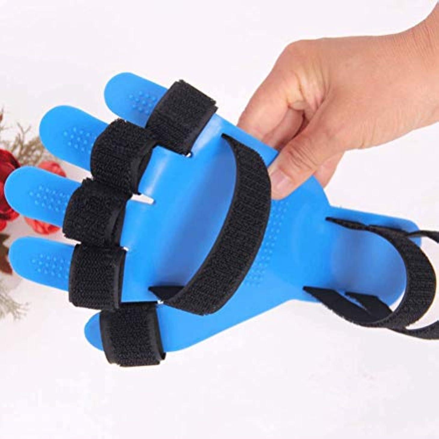 水族館証明スツールスプリントセパレーター手首トレーニング装具ストロークハンドスプリントトレーニングSupportequipmentブレースを指
