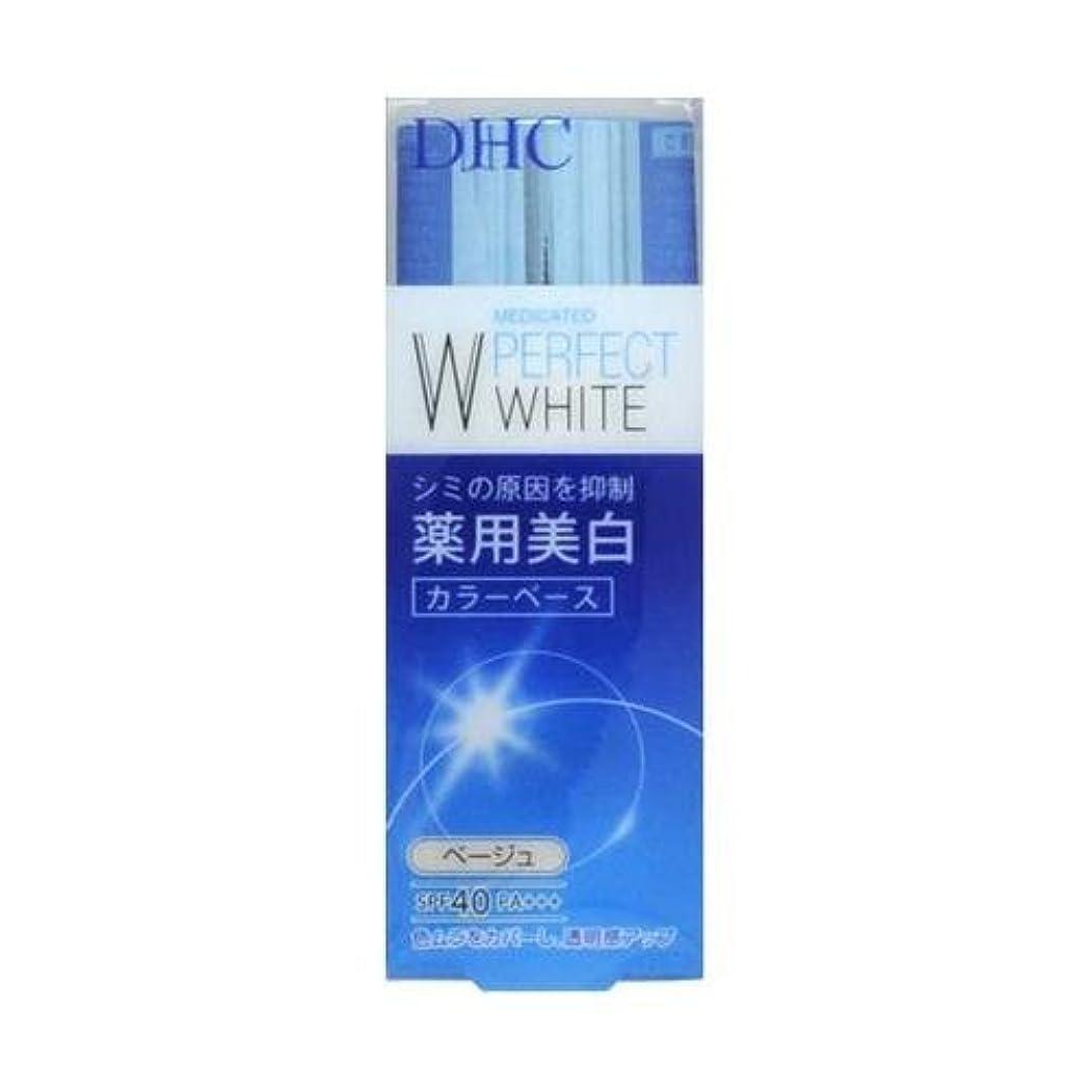 降下暴徒垂直DHC 薬用パーフェクトホワイト カラーベース アプリコット 30g(医薬部外品)