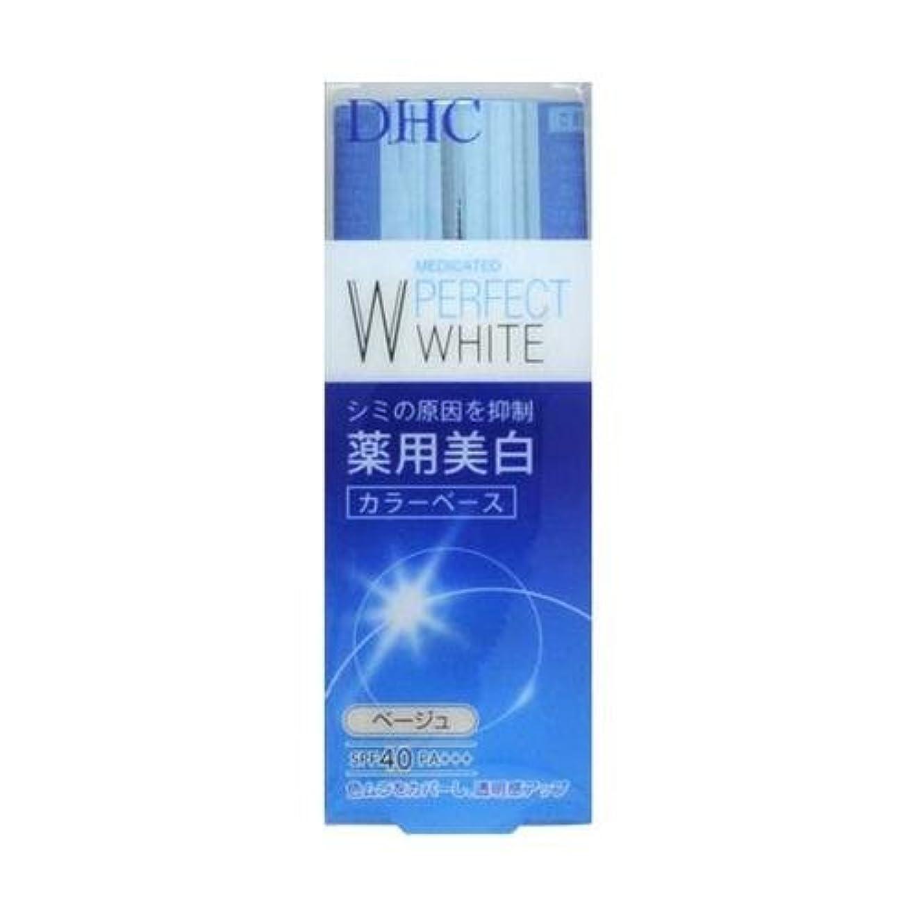 ヒョウスリム誘うDHC 薬用パーフェクトホワイト カラーベース アプリコット 30g(医薬部外品)