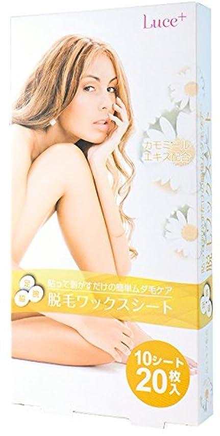 マリナー準備する便利さYOU+ 脱毛 ワックス シート 10シート20枚入 (カモミールエキス配合)