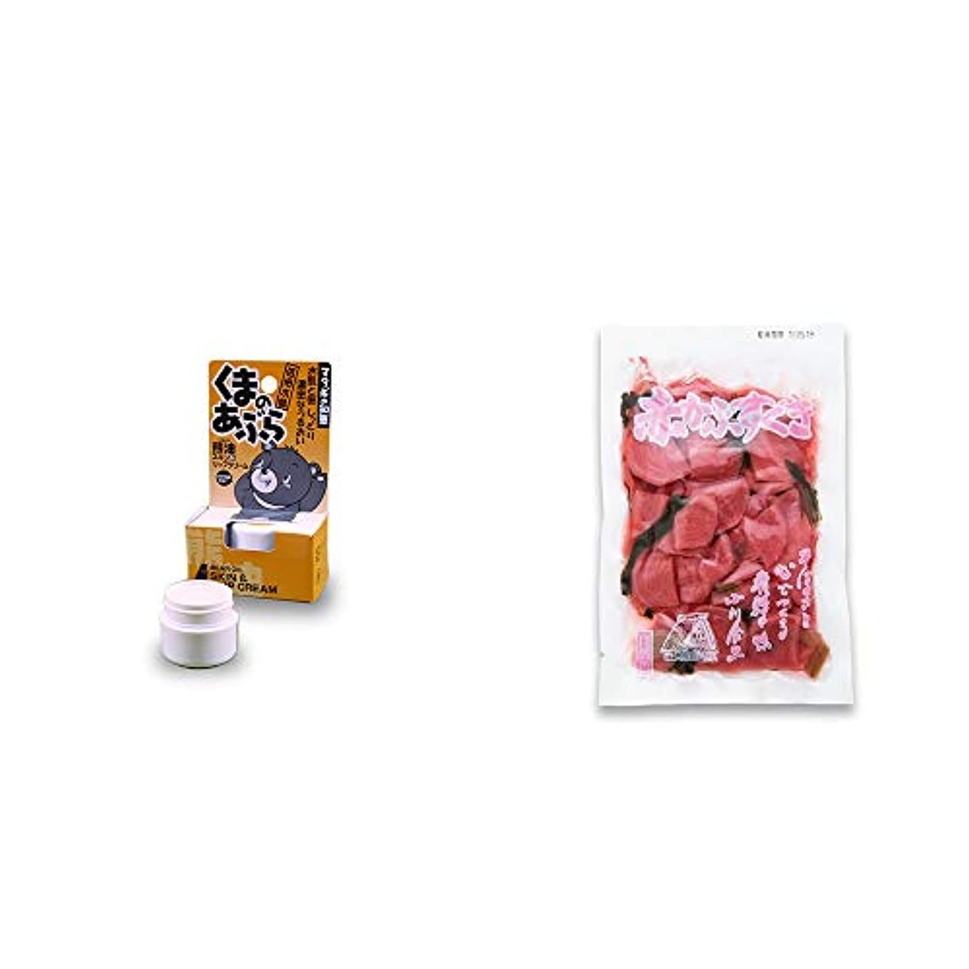 ママ環境に優しい検出する[2点セット] 信州木曽 くまのあぶら 熊油スキン&リップクリーム(9g)?赤かぶすぐき(160g)