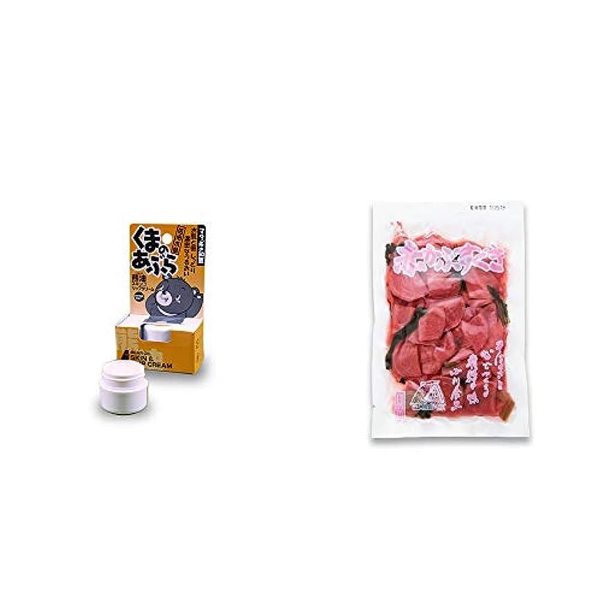 判決凍結恨み[2点セット] 信州木曽 くまのあぶら 熊油スキン&リップクリーム(9g)?赤かぶすぐき(160g)