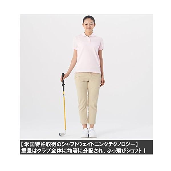ショップジャパン 【公式】 スイングトレーナー...の紹介画像9