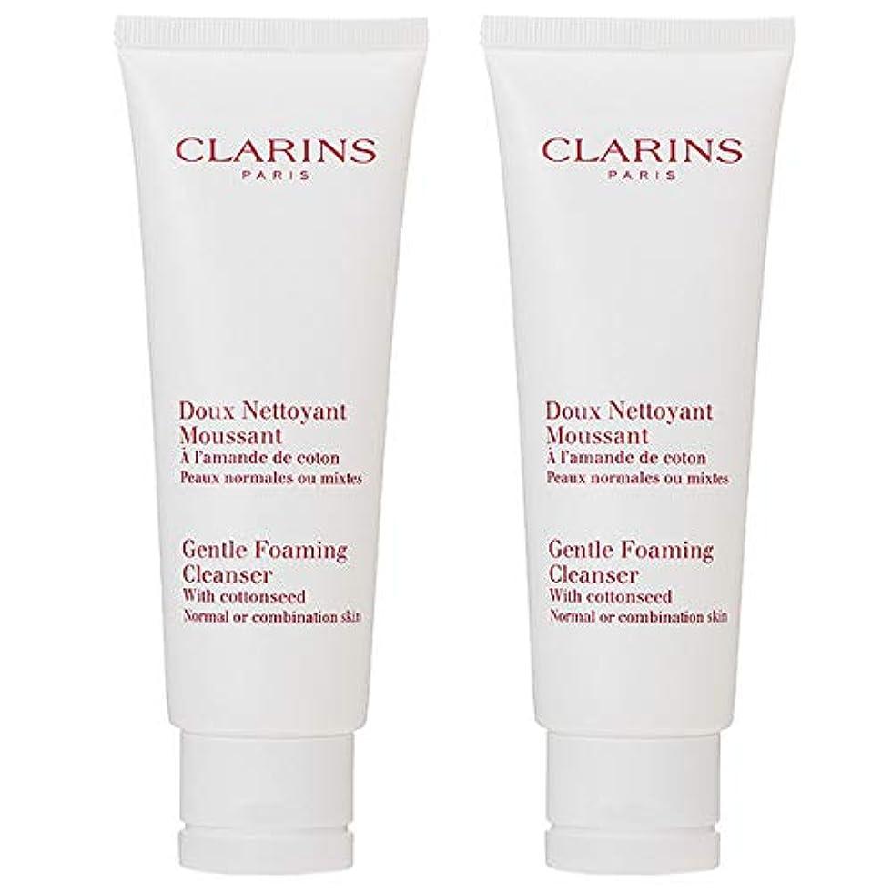 胚芽健康的有名【セット】 クラランス CLARINS ジェントル フォーミング クレンザー ノーマル/コンビネーション 125mL 2本セット [並行輸入品]
