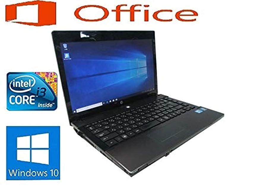 ハンドブック道徳怒っているSSD128GB【Microsoft Office 2016搭載】【Win 10搭載】 HP ProBook 4420s 新世代Core i3/- 2.4GHz/メモリー:4GB/SSD:128GB/14インチDVDマルチ/無線搭載/中古ノートパソコン(SSD:128GB)