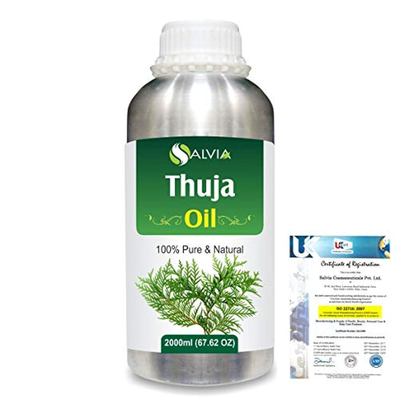 蓮ビジュアルレトルトThuja (Thuja Orientali) 100% Pure Natural Essential Oil 2000ml/67 fl.oz.