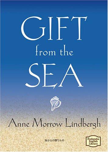 海からの贈りもの - Gift from The Sea【講談社英語文庫】の詳細を見る