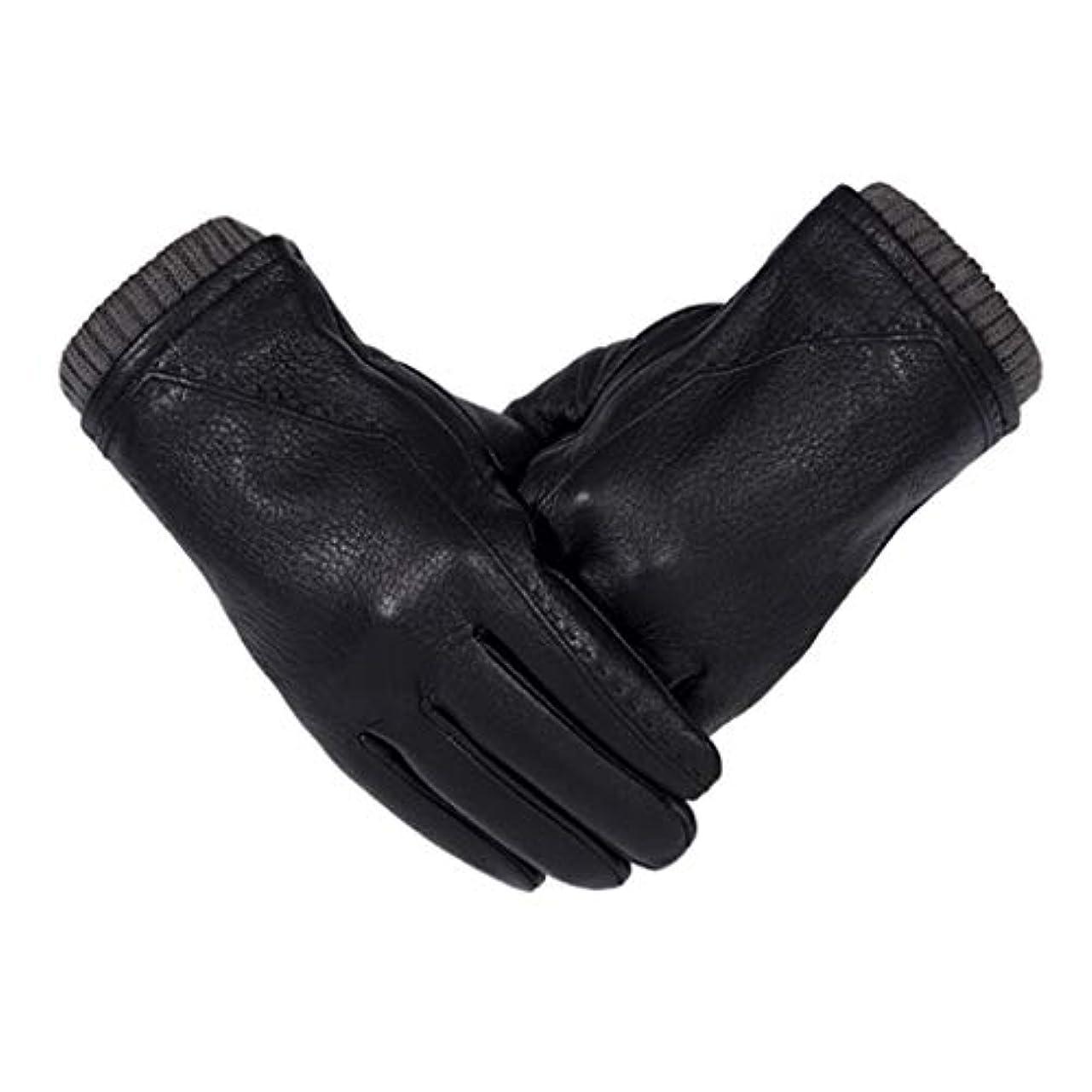 なめらか夕方休憩する革の手袋男性の冬の厚いタッチタッチスクリーン駆動サイクリング男性の暖かい手袋
