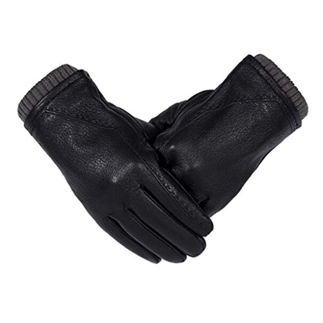 努力十分に最大革の手袋男性の冬の厚いタッチタッチスクリーン駆動サイクリング男性の暖かい手袋