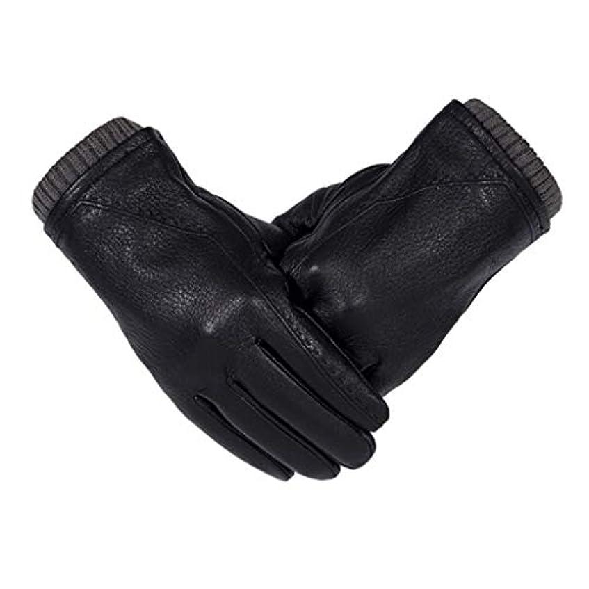 クランプ改修栄光革の手袋男性の冬の厚いタッチタッチスクリーン駆動サイクリング男性の暖かい手袋