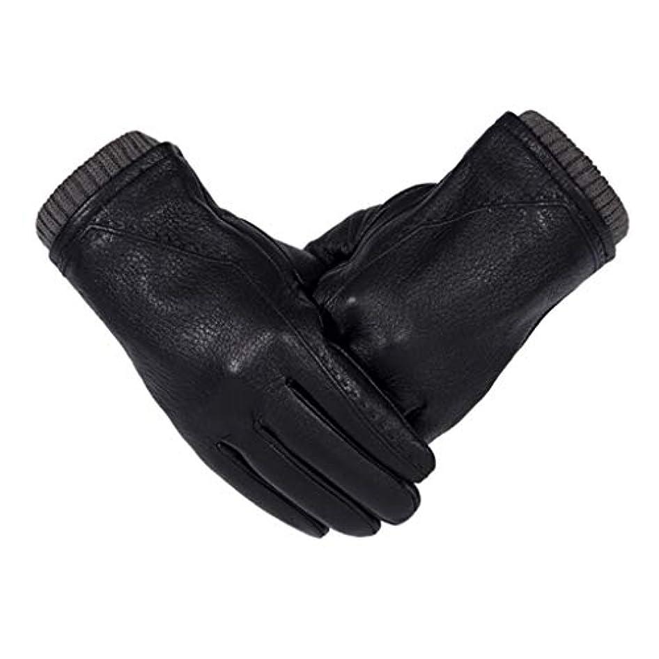 フォーク鳴らすアジャ革の手袋男性の冬の厚いタッチタッチスクリーン駆動サイクリング男性の暖かい手袋